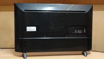 LG LH516A back