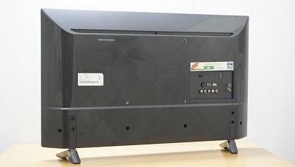 LG LJ523D back