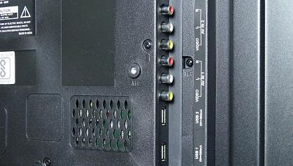 Micromax T7260MHD side inputs