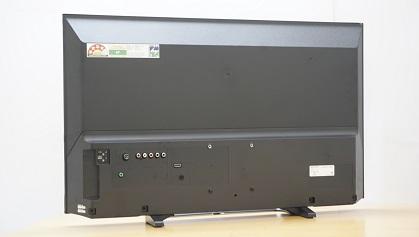 Sony R302E back