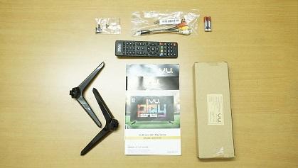 VU D7545 accessories